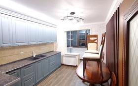2-комнатная квартира, 51.7 м², 4/5 этаж, мкр Аксай-3Б — Яссауи за ~ 29 млн 〒 в Алматы, Ауэзовский р-н