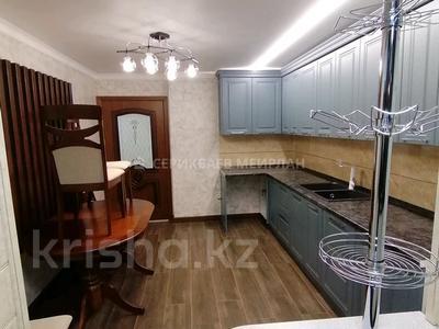 2-комнатная квартира, 51.7 м², 4/5 этаж, мкр Аксай-3Б — Яссауи за 28.5 млн 〒 в Алматы, Ауэзовский р-н