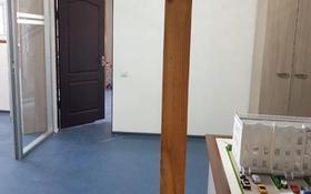 Офис площадью 30 м², мкр Таугуль-3, Торайгырова 53/23 — Сайна Торайгырова за 80 000 〒 в Алматы, Ауэзовский р-н