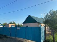 3-комнатный дом, 75 м², 5 сот., Жилгородок — Чернышевского за 6.5 млн 〒 в Актобе
