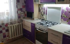 2-комнатная квартира, 56 м², 2/5 этаж, Парковая улица 53 за 16.8 млн 〒 в Петропавловске
