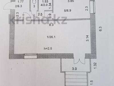 Магазин площадью 44 м², 3-й микрорайон 10 а за 10 млн 〒 в Степногорске — фото 10
