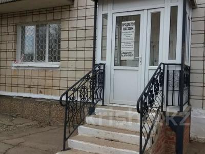 Магазин площадью 44 м², 3-й микрорайон 10 а за 10 млн 〒 в Степногорске — фото 4