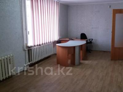 Магазин площадью 44 м², 3-й микрорайон 10 а за 10 млн 〒 в Степногорске — фото 8