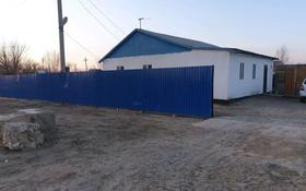 3-комнатный дом, 500 м², Аксай за 9 млн 〒 в Атырау