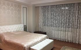 4-комнатная квартира, 164 м², 4/30 этаж помесячно, Кошкарбаева 2 за 500 000 〒 в Нур-Султане (Астане), Алматы р-н