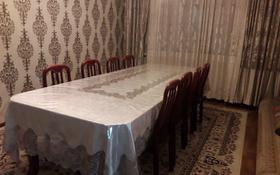 5-комнатная квартира, 90 м², 5/5 этаж, улица Гамалея — Красина за 17 млн 〒 в Таразе