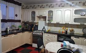 5-комнатный дом, 120 м², 10 сот., Мкр Бирлик 5 за 20 млн 〒 в Кокшетау