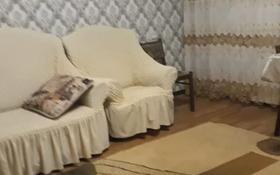 5-комнатная квартира, 105 м², 2/9 этаж, Машхур Жусупа 46 за 20 млн 〒 в Экибастузе