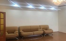 4-комнатная квартира, 180 м², 2 этаж помесячно, Текстильщиков 9а за 170 000 〒 в Костанае