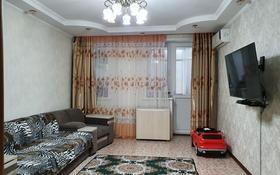 3-комнатная квартира, 79 м², 2/5 этаж, мкр Кунаева за 25 млн 〒 в Уральске, мкр Кунаева