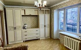 2-комнатная квартира, 43 м², 2/5 этаж помесячно, Самал за 70 000 〒 в Талдыкоргане