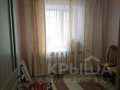 2-комнатная квартира, 50 м², 2/12 этаж, Потанина 3 за 19.4 млн 〒 в Нур-Султане (Астана), Сарыарка р-н — фото 2