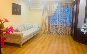 3-комнатная квартира, 80 м², 9/9 этаж посуточно, Ак.Маргулана 118 — Естая за 14 000 〒 в Павлодаре