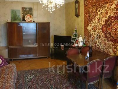 3-комнатная квартира, 74 м², 3/4 этаж, проспект Абая — Масанчи за 29 млн 〒 в Алматы, Бостандыкский р-н — фото 4