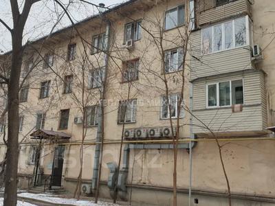 3-комнатная квартира, 74 м², 3/4 этаж, проспект Абая — Масанчи за 29 млн 〒 в Алматы, Бостандыкский р-н