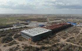 Завод 5.4 га, Индустриальная 1 за 1.2 млрд 〒 в Капчагае