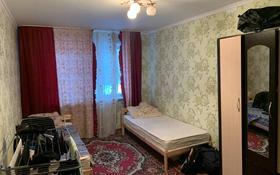 1-комнатная квартира, 31 м², 1/1 этаж, Муканова за 10.3 млн 〒 в Караганде, Казыбек би р-н