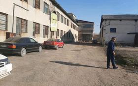 Завод 4.3 га, улица Клары Цеткин за 780 млн 〒 в Шымкенте