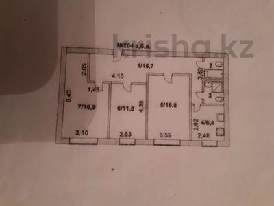 3-комнатная квартира, 74 м², 2/5 этаж, Южная 10 204 — Жамбула за 9 млн 〒 в Кокшетау