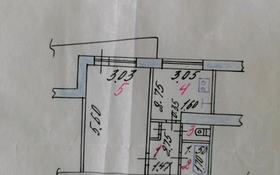 1-комнатная квартира, 17 м², 1/9 этаж, Металлургов 7/4а за 4 млн 〒 в Темиртау