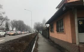 Здание, площадью 333 м², проспект Райымбека 484Б за ~ 85.7 млн 〒 в Алматы, Ауэзовский р-н