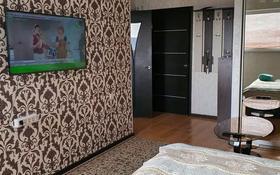 1-комнатная квартира, 30 м², 1 этаж посуточно, 11-й мкр, 11 мкр за 5 000 〒 в Актау, 11-й мкр