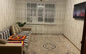 2-комнатная квартира, 55 м², 2/6 этаж, Е652 за 18.6 млн 〒 в Нур-Султане (Астана), Есиль р-н