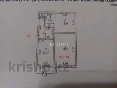 2-комнатная квартира, 54.5 м², 1/5 этаж, Кунаева 168 за 13.5 млн 〒 в Талгаре