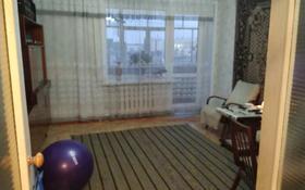 4-комнатная квартира, 77 м², 7/9 этаж, Аль-Фараби — Баймагамбетова за 18.5 млн 〒 в Костанае