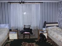 3-комнатный дом, 65 м², 7.2 сот.
