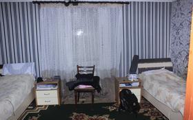 3-комнатный дом, 65 м², 7.2 сот., мкр Думан-1, Мкр Думан-1 ул Улытау 8 за 24 млн 〒 в Алматы, Медеуский р-н