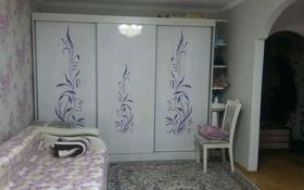 1-комнатная квартира, 29.3 м², 3/5 этаж, Ғарышкерлер 18 за 6 млн 〒 в Жезказгане