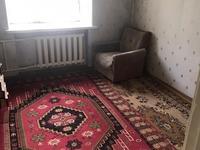 3-комнатная квартира, 75 м², 3/9 этаж помесячно