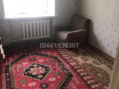 3-комнатная квартира, 75 м², 3/9 этаж помесячно, Шакарима 13 — Валиханова за 70 000 〒 в Семее