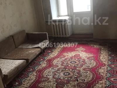 3-комнатная квартира, 75 м², 3/9 этаж помесячно, Шакарима 13 — Валиханова за 70 000 〒 в Семее — фото 3