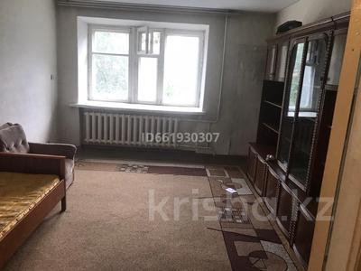 3-комнатная квартира, 75 м², 3/9 этаж помесячно, Шакарима 13 — Валиханова за 70 000 〒 в Семее — фото 4