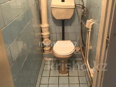 3-комнатная квартира, 75 м², 3/9 этаж помесячно, Шакарима 13 — Валиханова за 70 000 〒 в Семее — фото 5