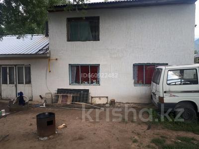 5-комнатный дом, 250 м², 8 сот., улица Рыскулова 28 — Гоголя за 42 млн 〒 в Талгаре — фото 8