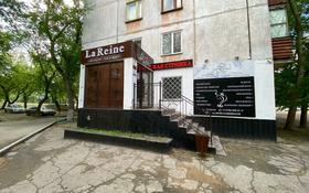 Салон красоты за 40 млн 〒 в Павлодаре