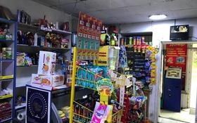 Магазин площадью 45 м², мкр Шугыла за 24.5 млн 〒 в Алматы, Наурызбайский р-н