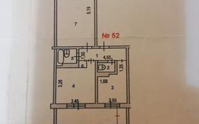 2-комнатная квартира, 48 м², 1/5 этаж, Айтеке би — 50 лет за 16 млн 〒 в Таразе