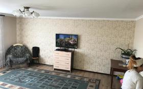 4-комнатный дом, 120.6 м², 8 сот., Шапагат за 28 млн 〒 в Нур-Султане (Астана), Есиль р-н