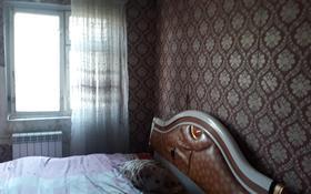 4-комнатная квартира, 70 м², 3/5 этаж помесячно, Чокана Валиханова 204А за 70 000 〒 в Шымкенте, Енбекшинский р-н