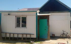 5-комнатный дом, 120 м², 3 сот., Жангильдина за 7 млн 〒 в Актобе, Старый город