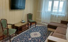 2-комнатная квартира, 45 м² помесячно, 1микр 12 за 110 000 〒 в Капчагае