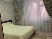 2-комнатная квартира, 60 м², 4/7 этаж помесячно