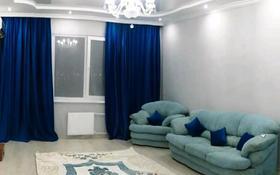 1-комнатная квартира, 50 м², 20/25 этаж по часам, Каблукова 264 за 2 000 〒 в Алматы, Бостандыкский р-н
