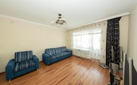 2-комнатная квартира, 67 м², 4/5 этаж, Улы Дала 18-22 за 31 млн 〒 в Нур-Султане (Астана), Есиль р-н