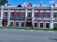 Здание, площадью 500 м²